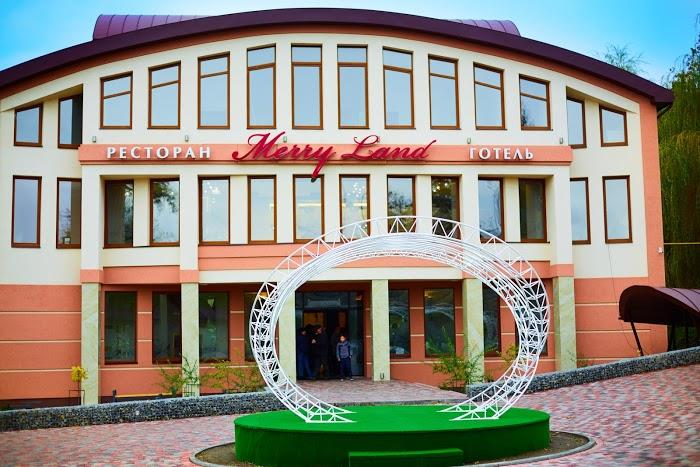 Hotel Merry Land - Ivano Frankivsk - Horodenka Raion